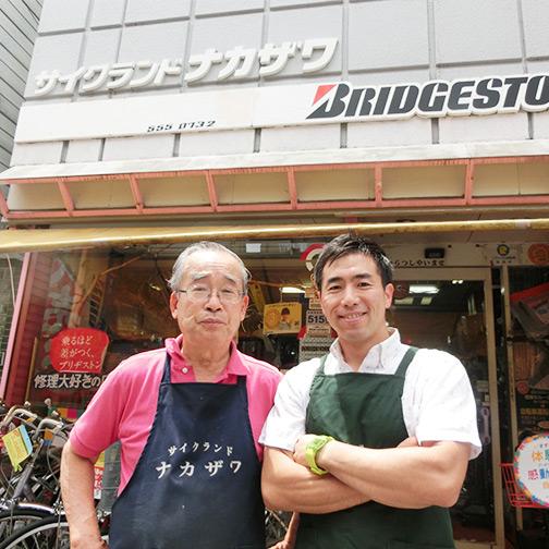 サイクランドナカザワ 店舗運営スタッフ(中澤)