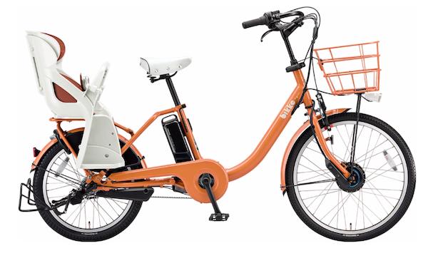 bike MOB dd ビッケモブ (ブリヂストンサイクル)