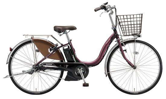 電動アシスト自転車 『ブリヂストン アシスタDX』