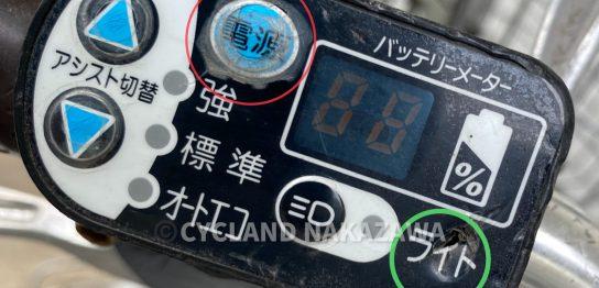 電動アシストスイッチ1